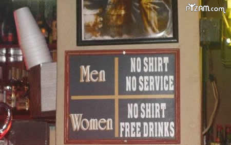 Differences: Men and Women