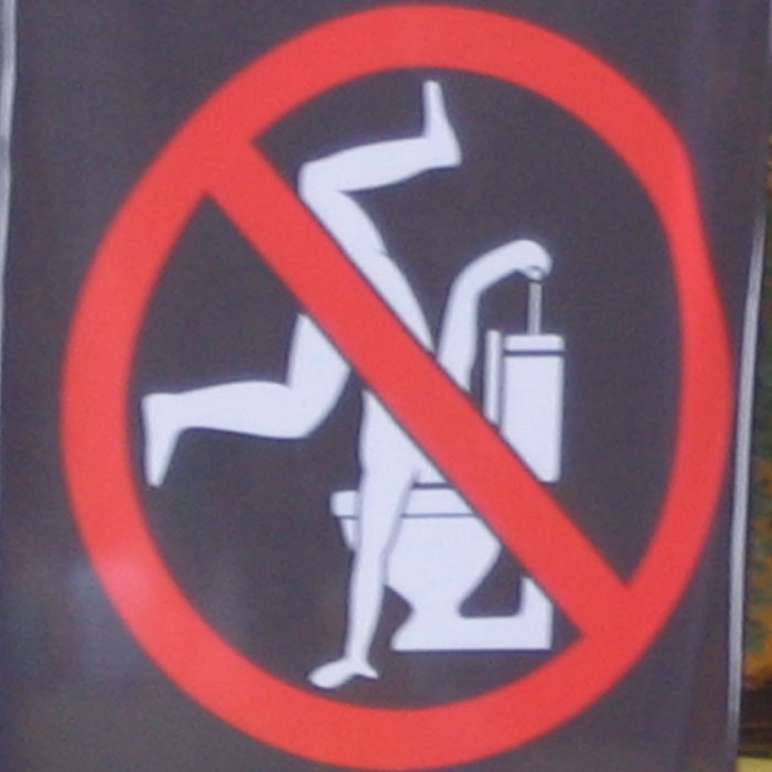 Awesome signs: Forbidden Toilet