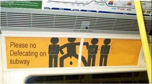 Funny Signs: No defecating