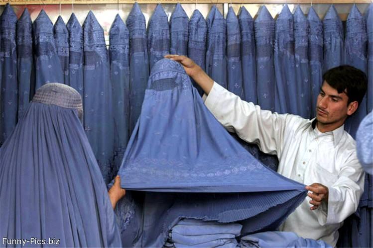 Burqa Shop