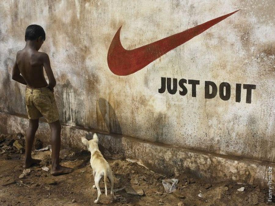 Crazy Ads: Just Do It