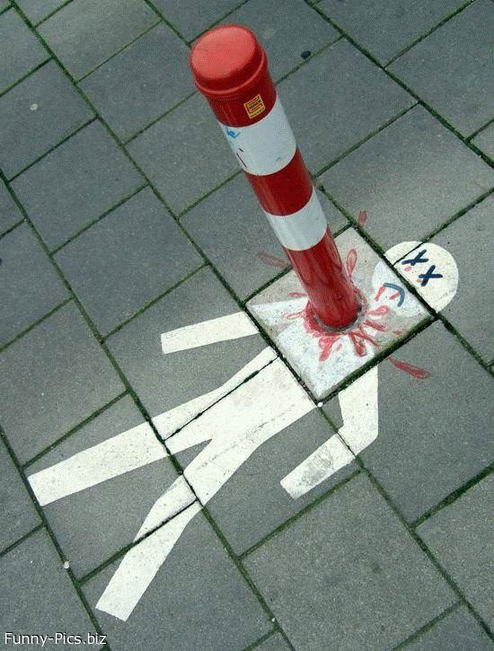 Crazy Pole