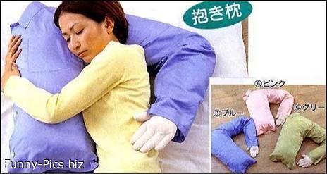 Funny Gift Ideas: Huggin Pillow