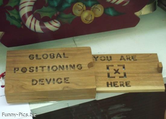 Funny Inventions: Wooden GPS