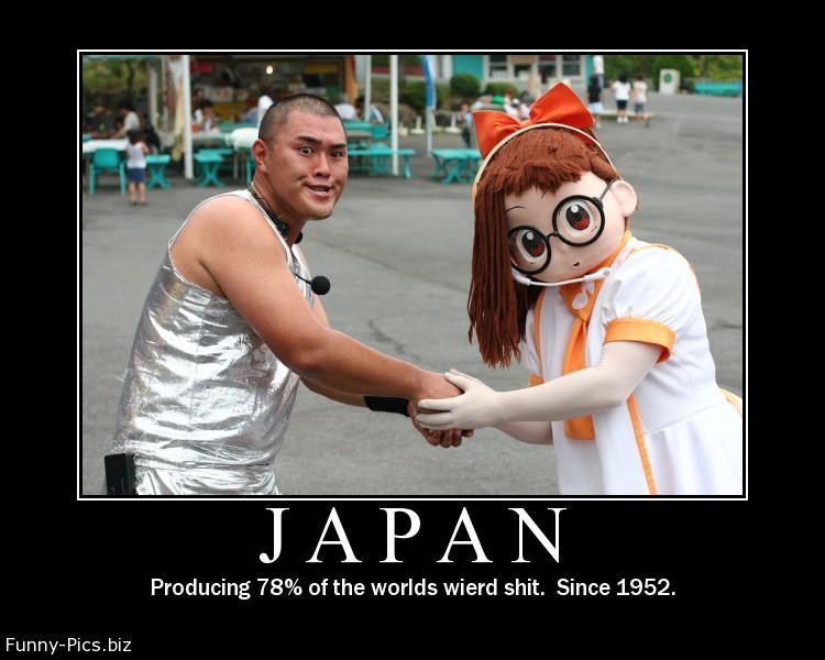 Funny Motivationals: Japan