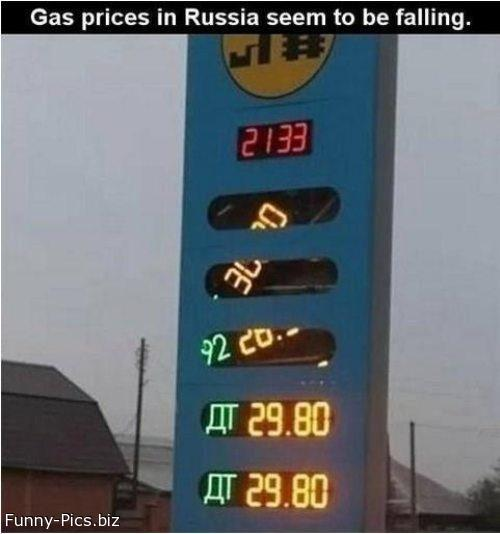 Gas prices falling