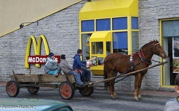 Mc Drive or Mc Ride?