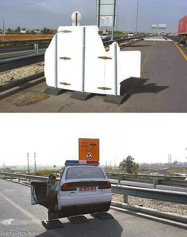 Speed Control System