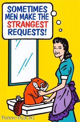 Strange Requests